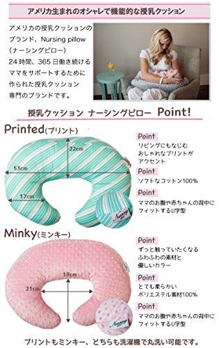 Nursing Pillow Gray Breastfeeding Maternity Twin Support Pillow by Nursing Pillow (Image #4)