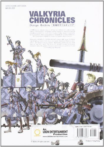 Image of Valkyria Chronicles: Design Archive