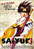 Saiyuki - Old Friends New Enemies (Vol. 2)