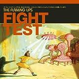 Fight Test- Maxi