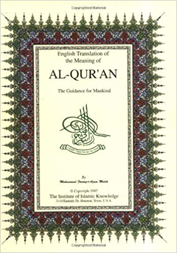 Al quran the guidance for mankind english with arabic text al quran the guidance for mankind english with arabic text muhammad farooq i azam malik 9780911119800 amazon books stopboris Gallery