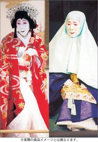 Kabuki Theatre - Jusshuko: Ten Types of Incense; ()