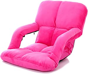 Effortsmy Folding Lazy Sofa Floor Chair Sofa Lounger Bed with Armrests Lounger Bed Chaise Couch,Pink