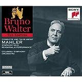 Mahler: Symphony No. 9 & Rehearsal