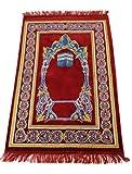 Prayer Rug Made in Turkey with Fine Soft Velvet Superior Quality