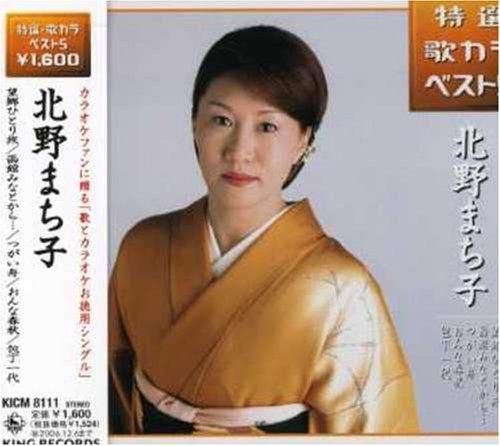 望郷ひとり旅/つがい舟/函館港から/おんな春秋/包丁一代の商品画像