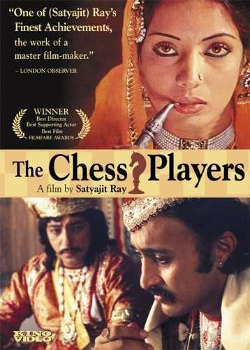 The Chess Players (English Subtitled)