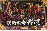 Gundam BB-284 Tekki Musha Psycho by Bandai