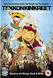 Tekkonkinkreet [DVD] [2007]