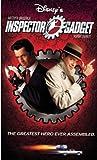 Inspector Gadget [VHS]