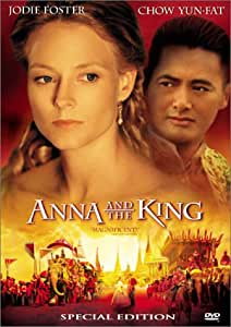 Anna and the King (Widescreen) (Bilingual) [Import]
