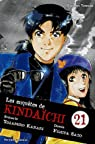Les enquêtes de Kindaïchi, tome 21  par Kanari