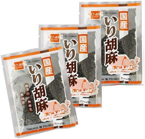 国産いり胡麻(黒)60g×3袋セット