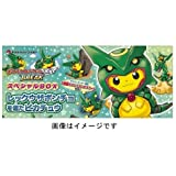 Japanese Pokemon TCG XY BREAK Pikachu Rayquaza Poncho Cosplay Box Pokemon Center Japan