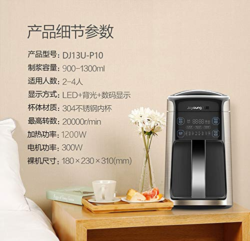 Joyoung P10 Soy Milk Maker - Filterless Soybean Machine with Automatic Hot & Warm Function, Stainless Steel, 5-inch Touch Screen, 900~1300 ML, 2019 … by JOYOUNG (Image #3)