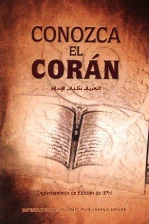 Conozca el Corán (Conozca el Islam)
