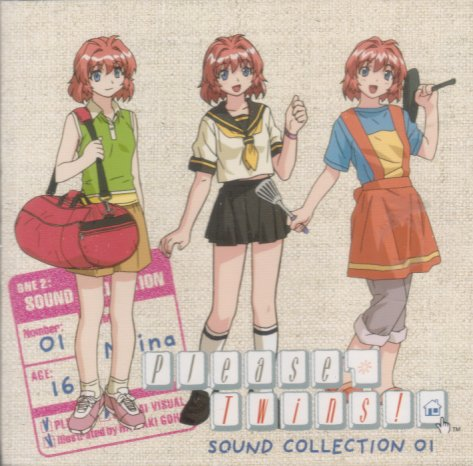Please Twins! Sound Collection 1