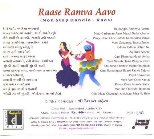 Jayshree Shivram, Suhasini, Yunus, Hruday Merchant - [NON STOP DANDIYA GARBA RAAS] RAASE RAMAVA AAO - Amazon.com Music