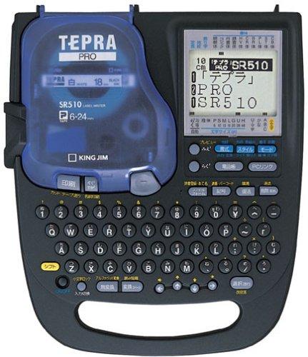 KING JIM ラベルライター テプラPro SR510 B0000ACDSL