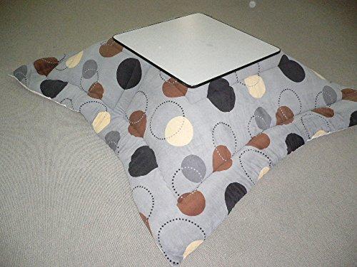 サンゴマイヤー 正方形こたつ掛布団 日本製 (グレー) B00ODO1MRYグレー