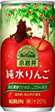 Koiwai this pure water apple 185g cans X30