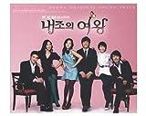 [CD]内助の女王 韓国ドラマOST (MBC)(韓国盤) [Soundtrack]