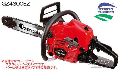 ゼノア エンジン式チェンソー GZ4300EZ