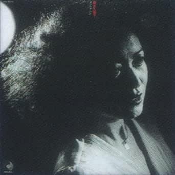 Aisuru Hito Yo By Kumiko Yokoi On Amazon Music Amazon Com