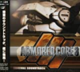 Armored Core 3 by Various Artists (2002-05-22)