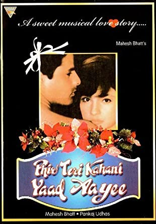 rahul roy pooja bhatt movie list