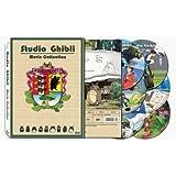 Hayao Miyazaki & Studio Ghibli Deluxe 17 Best Movie Collection (6 Discs) All with English Language Tracks