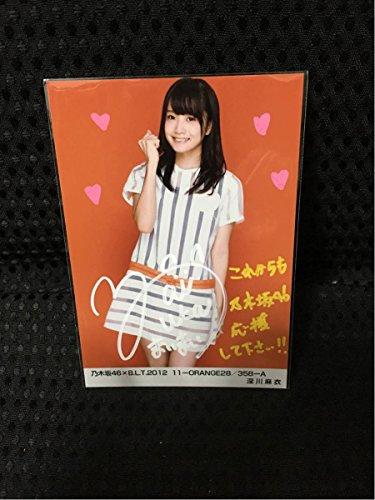 乃木坂46 BLT 深川麻衣3 生写真 サイン証明シール付の商品画像