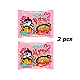 #3: 2 pcs Samyang Carbo Buldak Nuclear Fire Fried Chickeb Super Hot Spicy Noodle ~130g/0.3pound Instant Food Ramen Limited Edition