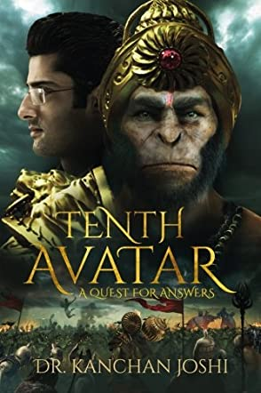 The Tenth Avatar