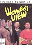 img - for Glas No. 3: New Russian Writing: Women's View book / textbook / text book