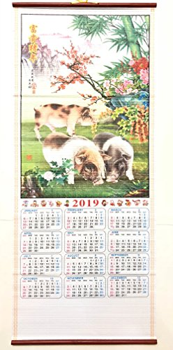 My Lucky 2019 Chinese Year of the Pig Boar Calendar Wall Scroll #707