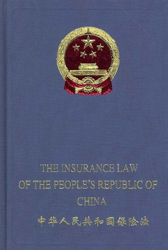 Insurance Law of the People's Republic of China Pdf