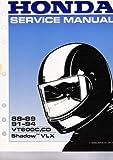 Honda Service Manual Shadow VLX, VT 600C,CD 88-89 91-94