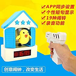 Imoerjia House Creative Alarm Clock Heart-Shaped Stick Hit Target Table Clock Cuckoo Gift Children Students Electronic Wall Clock, A Third-Generation Upgrade Blue with Gun Hit Target