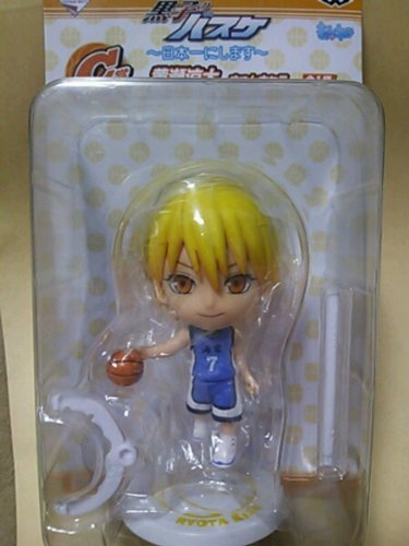 Chara ~ C award Kise Ryota matter that will in basketball in Japan - most of lottery Kuroko (japan import) by Banpresto