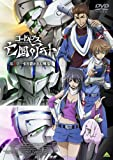 Animation - Code Geass Akito The Exiled Vol.2 [Japan DVD] BCBA-4460