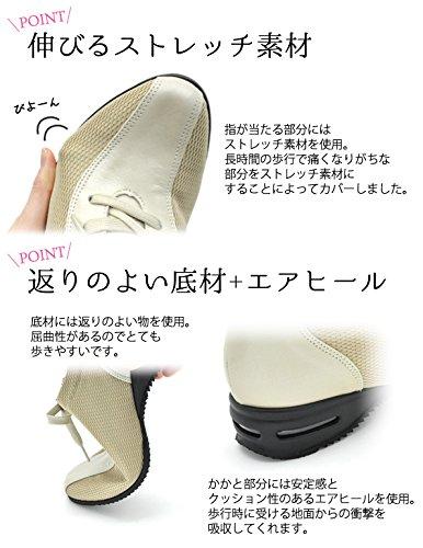 PLATA 日本製 歩きやすい ウォーキングシューズ ストレッチ素材 & エアヒール らくらく 全面クッション 幅広 牛革 使用