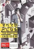 The Perfect Insider | Anime & Manga | NON-USA Format | PAL | Region 4 Import - Australia