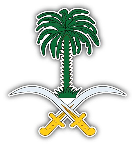 Saudi Arabia Coat Of Arms Home Decal Vinyl Sticker 5'' X 5'' (Arms Arabia Saudi)