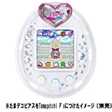 Dekopiasu feat. Aikatsu! Ver Tama. (japan import) by Bandai