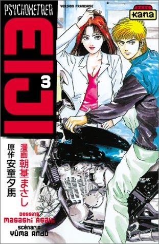 Psychometrer Eiji, tome 3