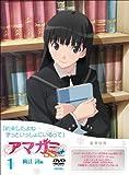 Animation - Amagami Ss+Plus 1 Ayatsuji Tsukasa [Japan DVD] PCBE-54031