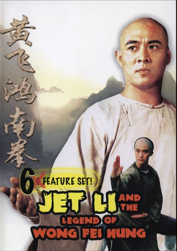 Jet Li and the Legend of Wong Fei Hung Pack by Videoasia