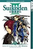 Suikoden III: The Successor of Fate, Vol. 5 (Suikoden III)