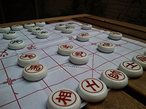 """Xiangqi metal craft of storage box Chinese chess 1.5/"""" porcelain chess pieces"""